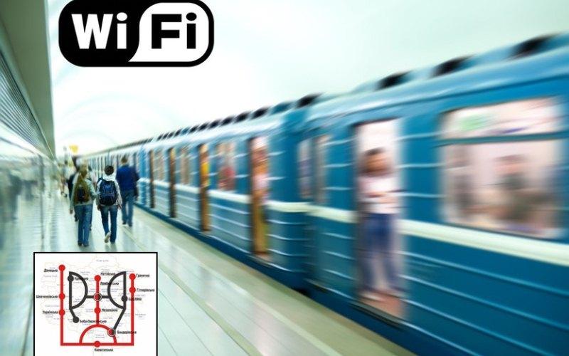 У Львівському метро зявився Wi-Fi