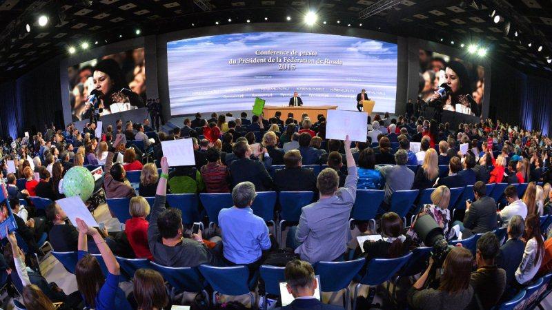 Конференції, як засіб залучення потенційних клієнтів.