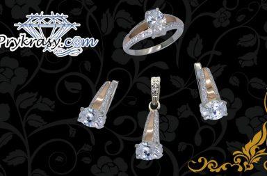 Ювелірні вироби від Prykrasy.com