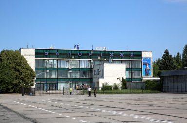Аеропорт Запоріжжя відновив роботу основної смуги