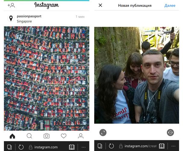instagram завантаження фото