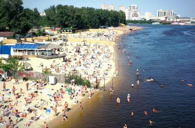 Три київські пляжі отримали міжнародну нагороду
