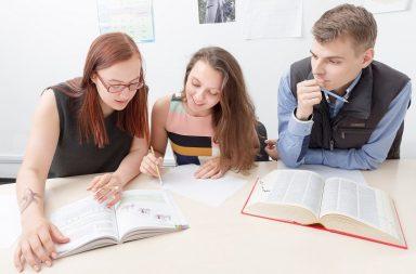 Изучение немецкого в школе немецкого языка «Академия Аахен»