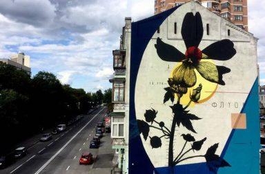 У Києві створили нові мурали в рамках світового арт-проекту