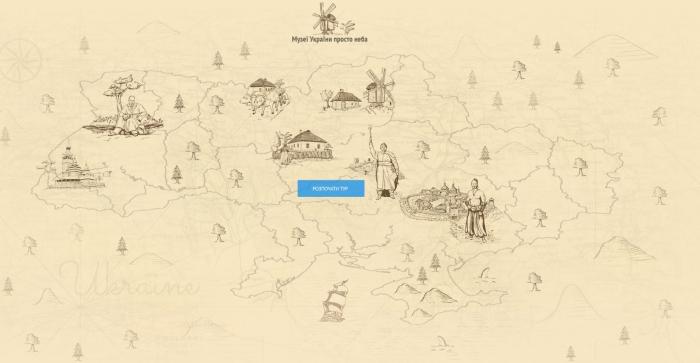 Google створив серію віртуальних турів по українським музеям