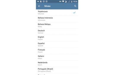 Оновлений Telegram офіційно підтримує українську і російську мови